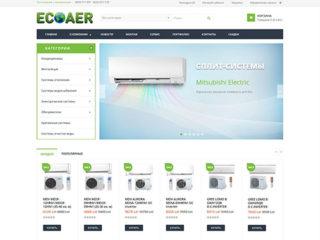 EcoAer