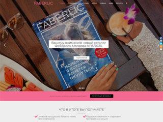 Faberlic ver.2