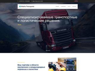 Vitalia Transports